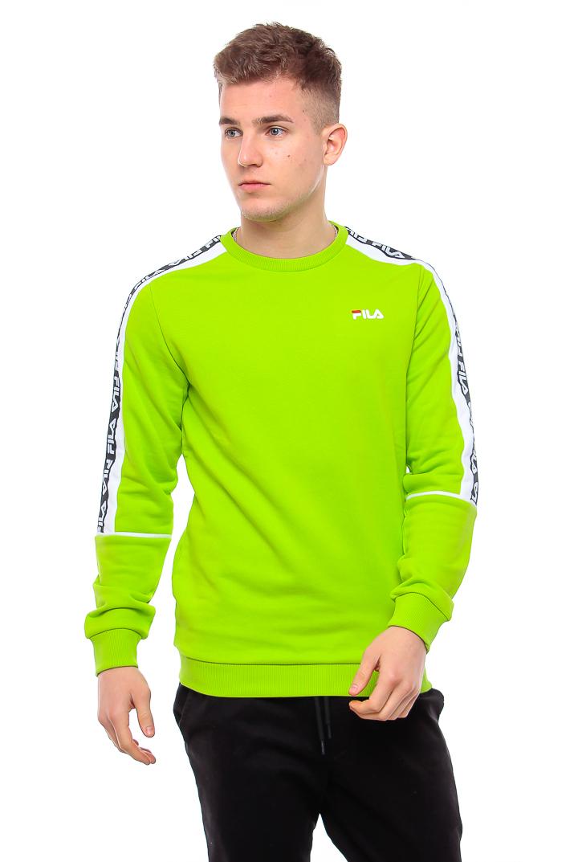 fila lime green